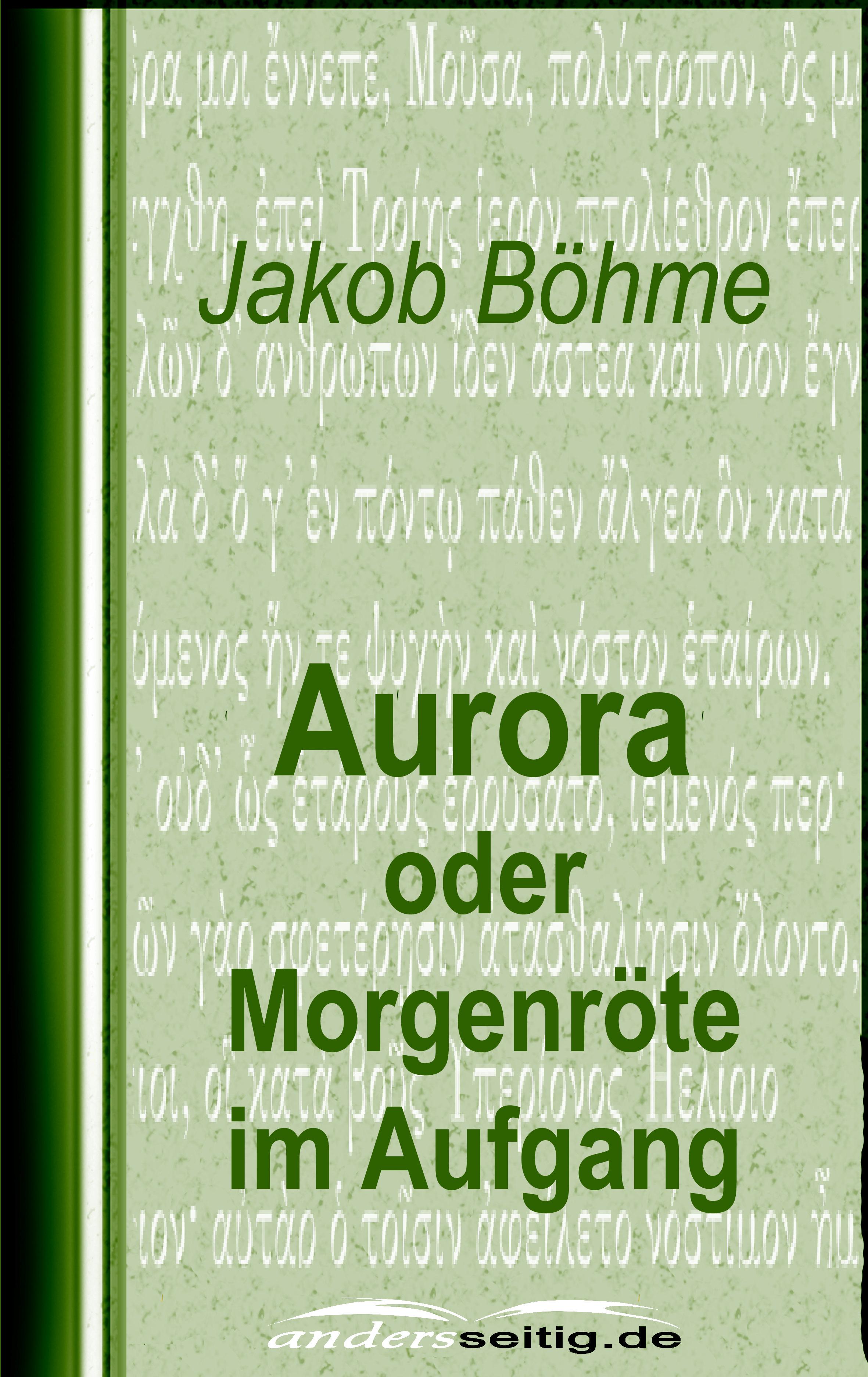 aurora oder morgenrote im aufgang