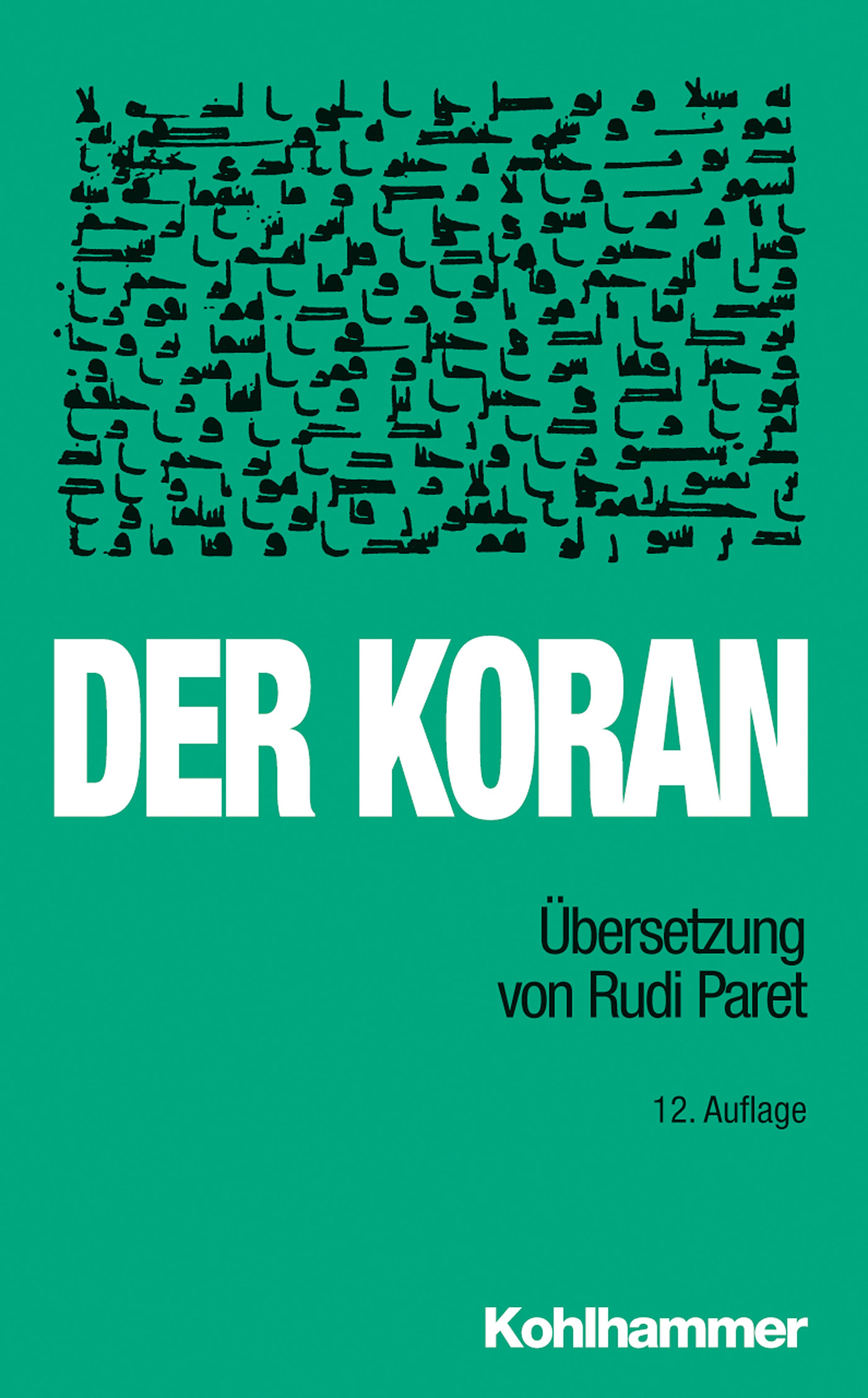 Rudi Paret Der Koran все цены