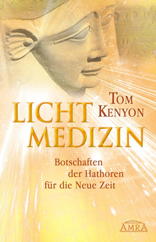 цена Tom Kenyon Lichtmedizin онлайн в 2017 году