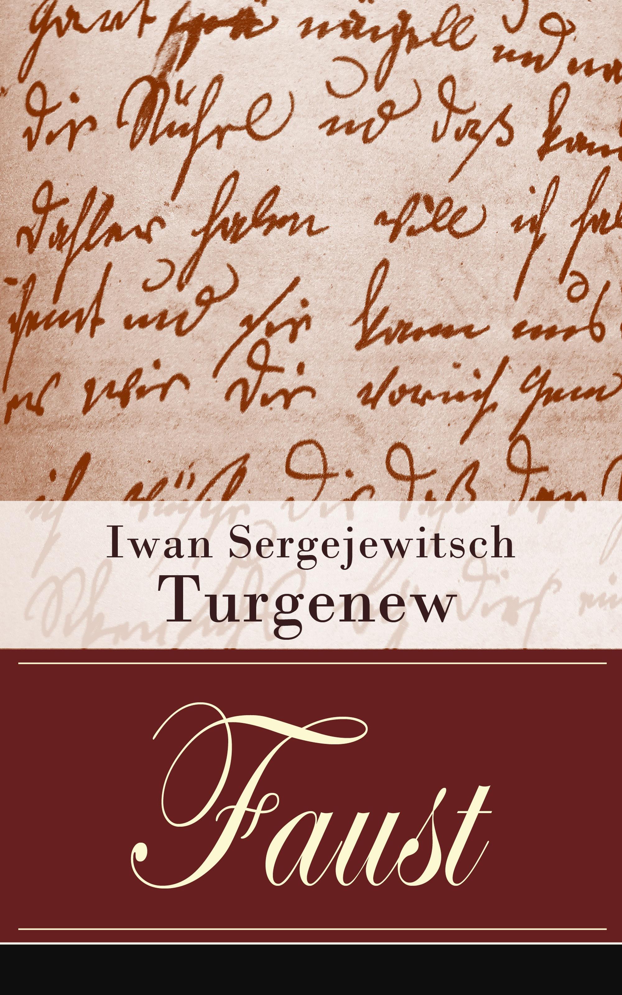 цена на Иван Тургенев Faust