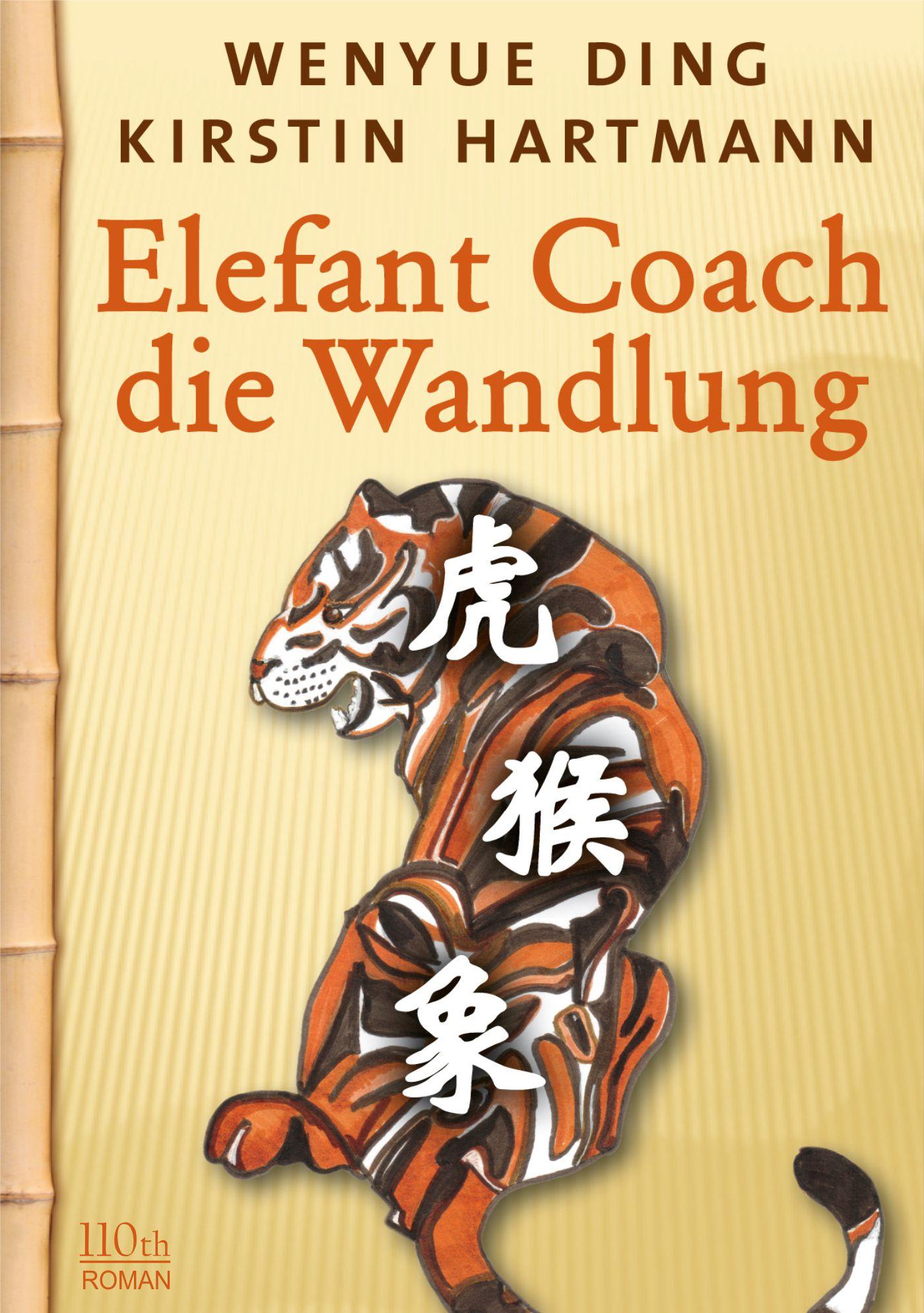 Wenyue Ding Elefant Coach детские ткацкие станки аксессуары ding ding tong diy