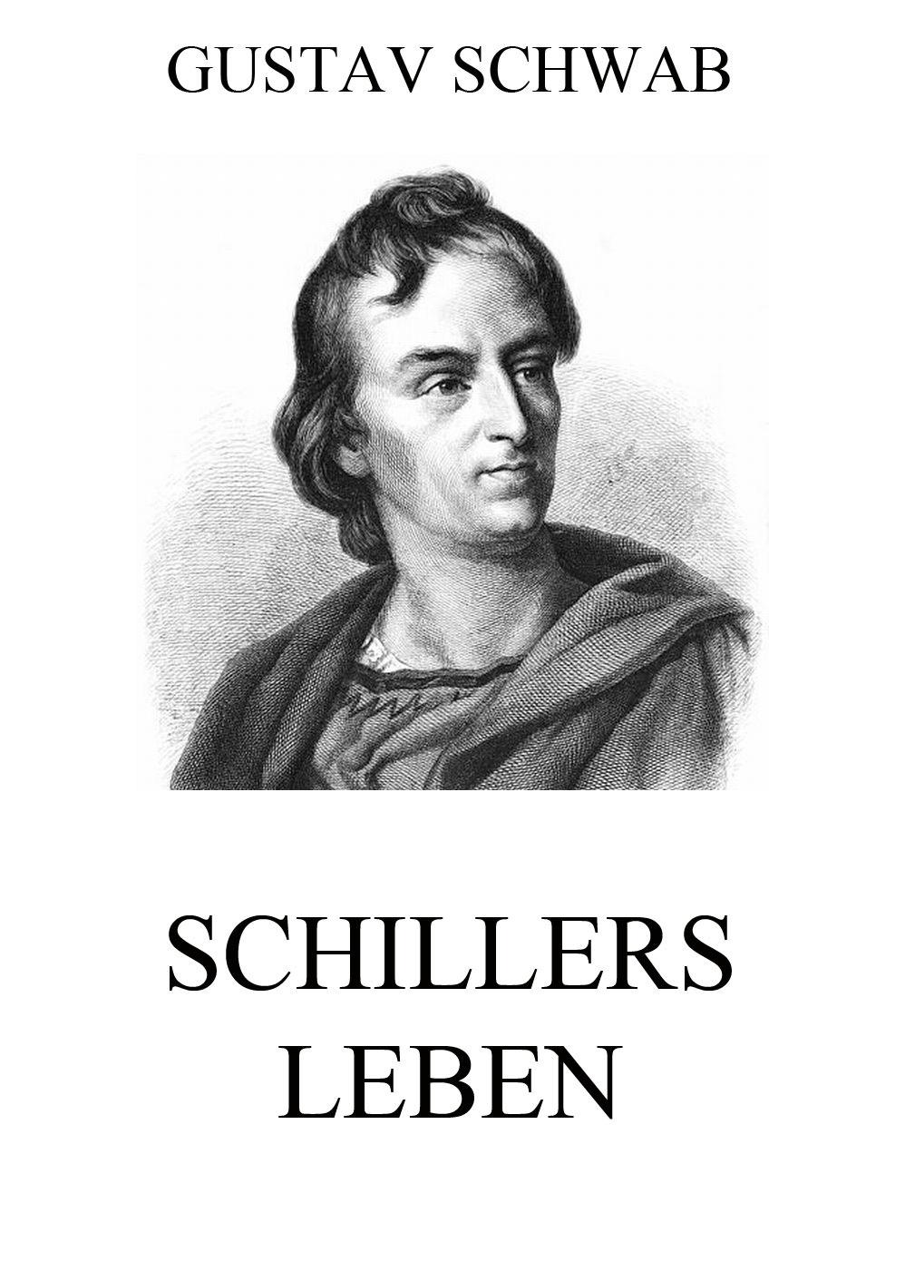 Фото - Gustav Schwab Schillers Leben gustav parthey mirabilia romae e codicibvs vaticanis emendata