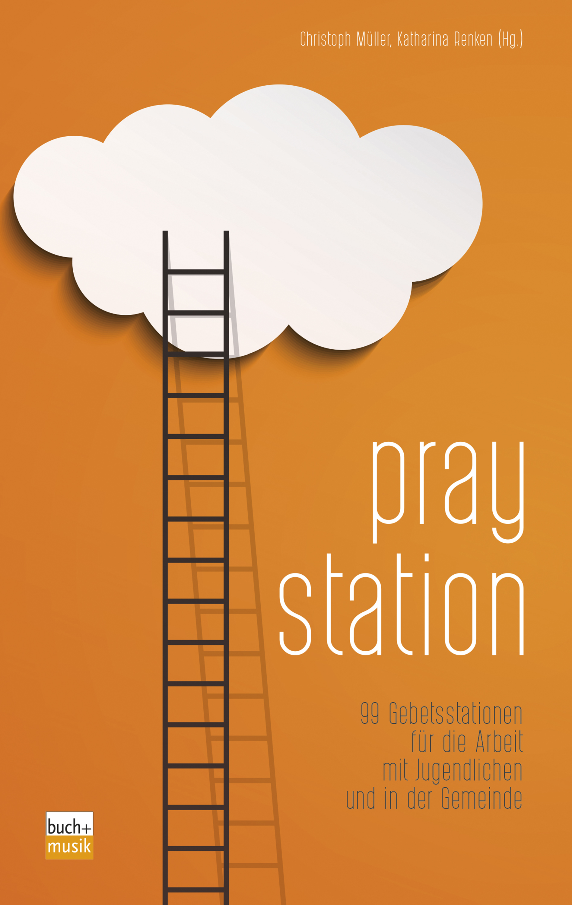 Отсутствует Praystation