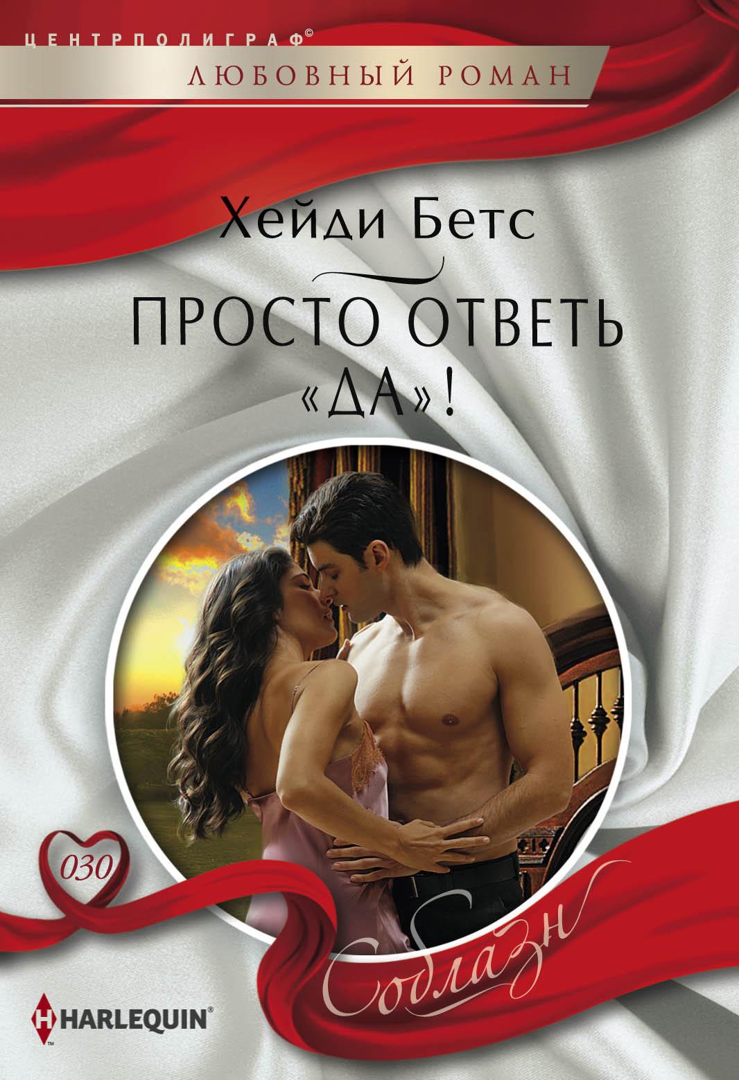 posovetuyte-knigu-roman-pro-seks-s-dvumya-muzhchinami-skritoe-foto-devushki-masturbiruyut-i-pisayut-na-ulitse