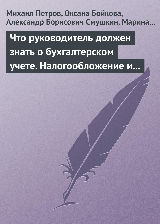 Обложка книги. Автор - Марина Филиппова
