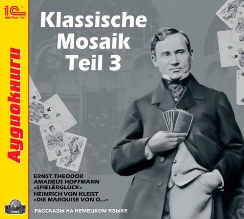цены Коллективные сборники Klassische Mosaik. Teil 3