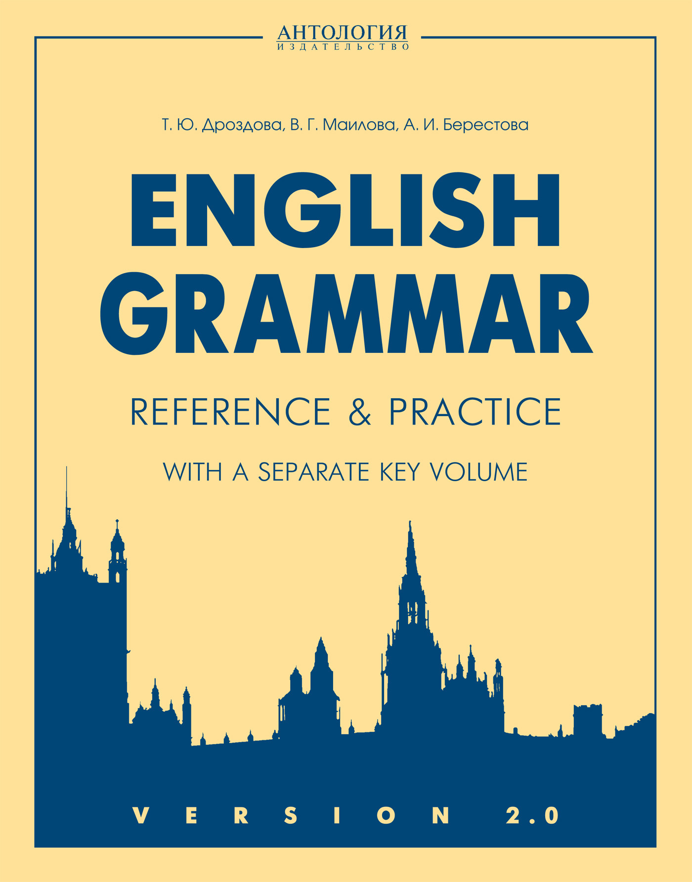 Алла Берестова English Grammar. Reference & Practice. Version 2.0