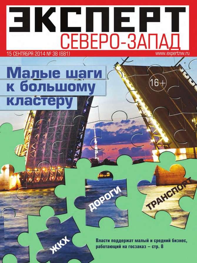 Редакция журнала Эксперт Северо-запад Эксперт Северо-Запад 38-2014
