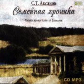 Обложка аудиокниги