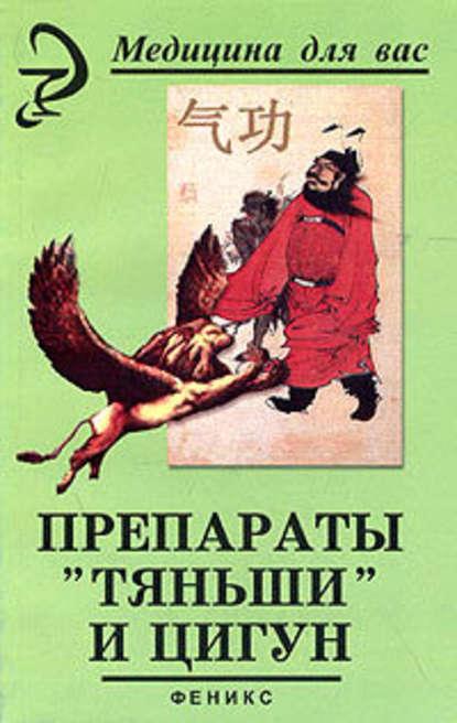 вера лебедева проект крысоловы купить книгу