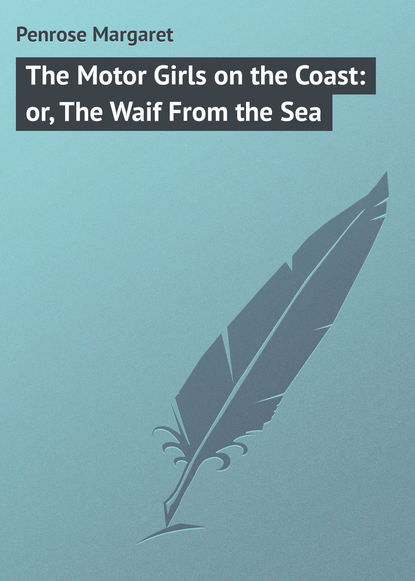 цена на Penrose Margaret The Motor Girls on the Coast: or, The Waif From the Sea