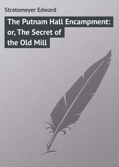 Stratemeyer Edward The Putnam Hall Encampment: or, The Secret of the Old Mill manly p hall secret history of america