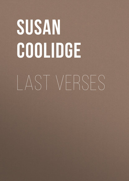 Фото - Coolidge Susan Last Verses susan coolidge the collected works of susan coolidge 7 novels 35 short stories essays