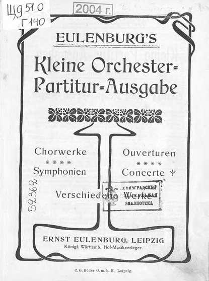 Фото - Йозеф Гайдн Symphonie № 12 гайдн йозеф клавирные сонаты уртекст в 2 х томах