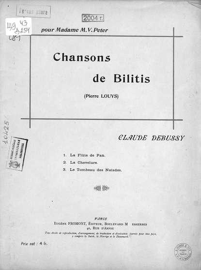 Клод Дебюсси Chansons de Bilitis (Pierre Louys) вокальные циклы малера дебюсси свиридова