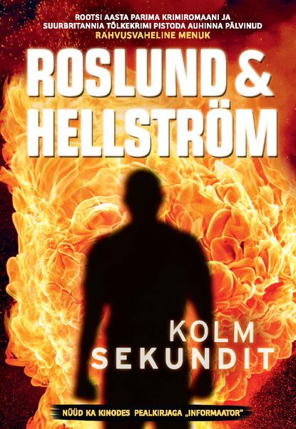 Roslund&Hellström Kolm sekundit