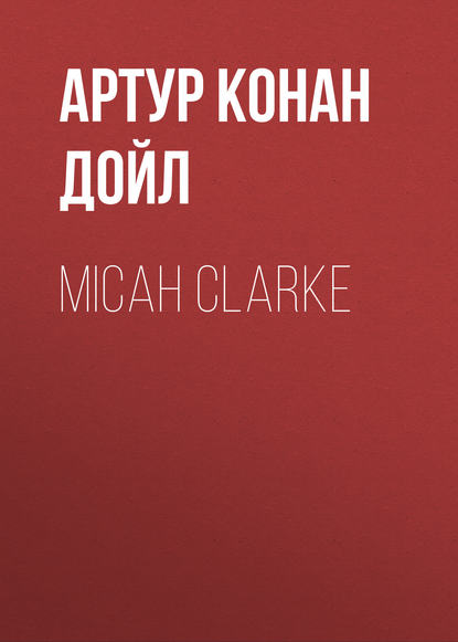 Артур Конан Дойл Micah Clarke артур конан дойл загублений світ