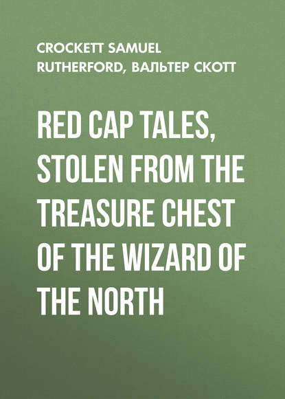 Вальтер Скотт Red Cap Tales, Stolen from the Treasure Chest of the Wizard of the North вальтер скотт the heart of midlothian