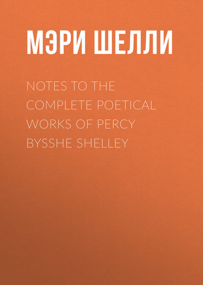 Мэри Шелли Notes to the Complete Poetical Works of Percy Bysshe Shelley percy bysshe shelley ode to the west wind and other poems
