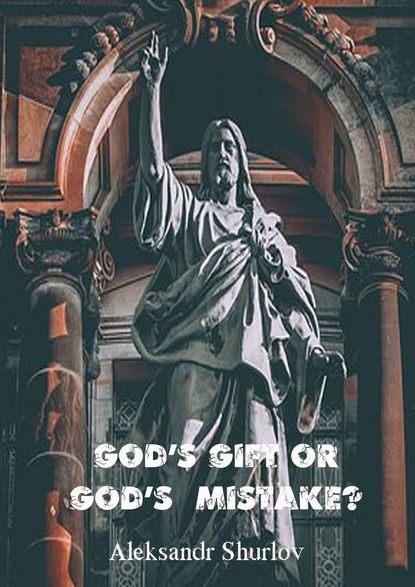 Aleksandr Shurlov God's gift or God's mistake? Mind, life, sleep, fatality, clairvoyance the lexical approach the state of elt and a way forward