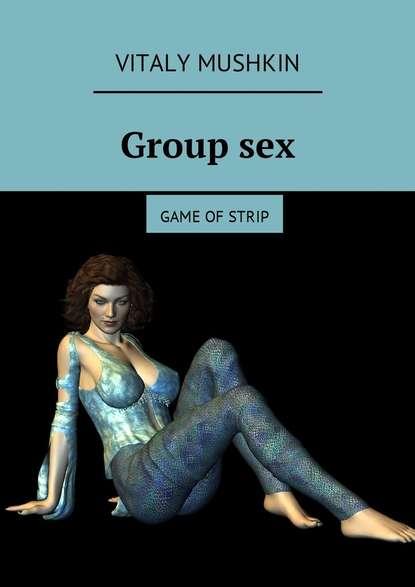 Виталий Мушкин Groupsex. Game ofstrip виталий мушкин schule für sex 1 stunde kostenlos