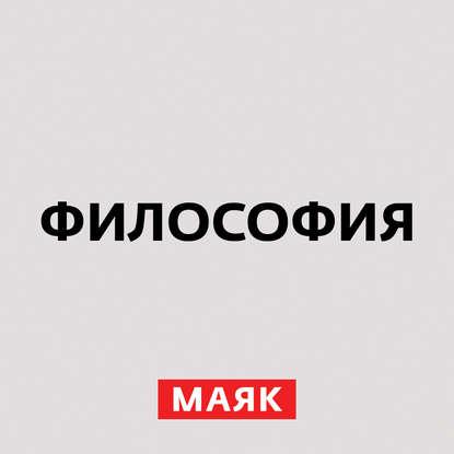Творческий коллектив шоу «Объект 22» Георг Вильгельм Фридрих Гегель. Феноменология духа хайдеггер мартин гегелева феноменология духа