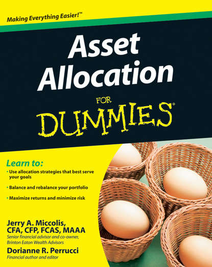 Фото - Dorianne Perrucci Asset Allocation For Dummies kevin grogan the only guide you ll ever need for the right financial plan managing your wealth risk and investments