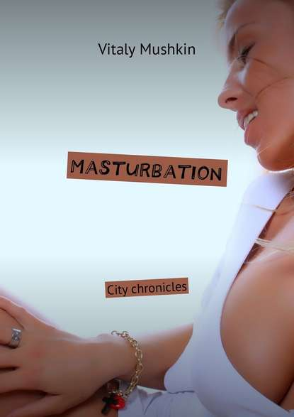 Виталий Мушкин Masturbation. City chronicles недорого
