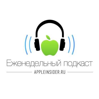 Миша Королев Apple Pay в России