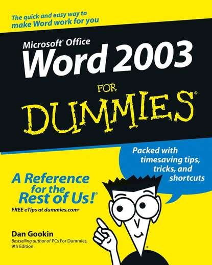 Фото - Dan Gookin Word 2003 For Dummies sonja wimmer the word collector