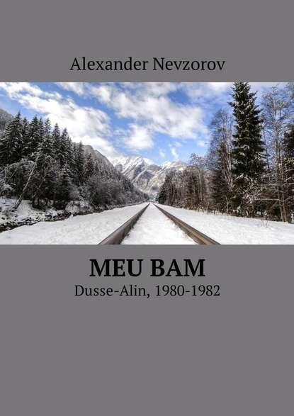 Александр Невзоров Meu BAM. Dusse-Alin, 1980-1982 paulo nunes meu irmão e eu