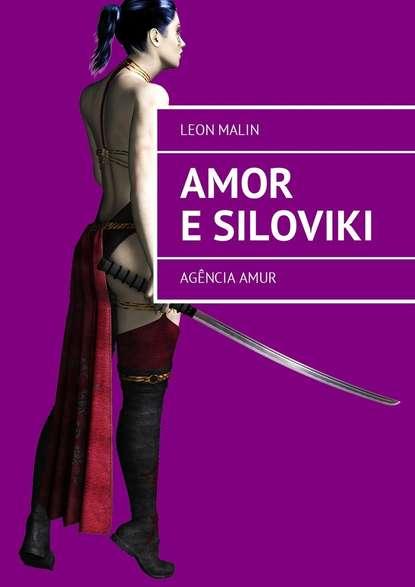 Leon Malin Amor e Siloviki. Agência Amur недорого