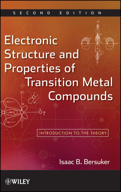 Electronic Structure and Properties of Transition Metal Compounds. Introduction to the Theory