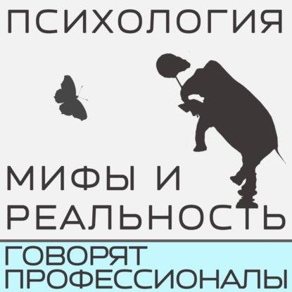 Александра Копецкая (Иванова) Душа денег