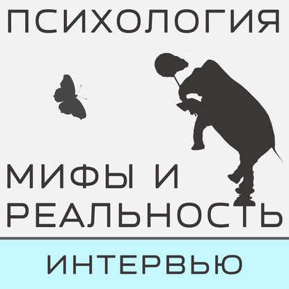 Александра Копецкая (Иванова) Начальник, такой начальник или почему персонал смеется над вами? александра копецкая иванова не такой как все не значит что хуже