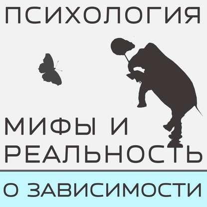 Александра Копецкая (Иванова) Порно не задорно! 18+ александра копецкая иванова не такой как все не значит что хуже