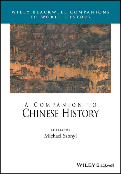 Michael Szonyi A Companion to Chinese History a comparative study of the advisor graduate relation in china and usa