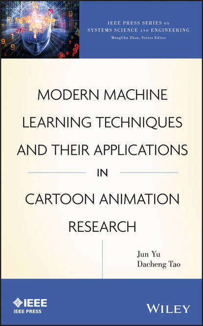 Фото - Jun Yu Modern Machine Learning Techniques and Their Applications in Cartoon Animation Research manifold