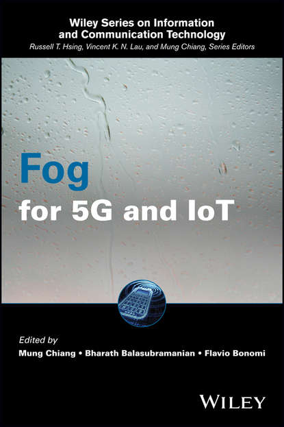Фото - Группа авторов Fog for 5G and IoT car bifocal fog lens for luxgen u6 14