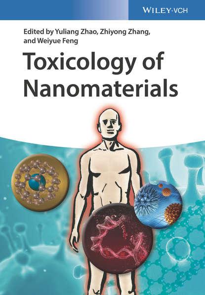 Группа авторов Toxicology of Nanomaterials robert corriu molecular chemistry of sol gel derived nanomaterials