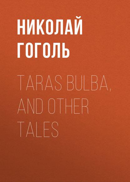Николай Гоголь Taras Bulba, and Other Tales