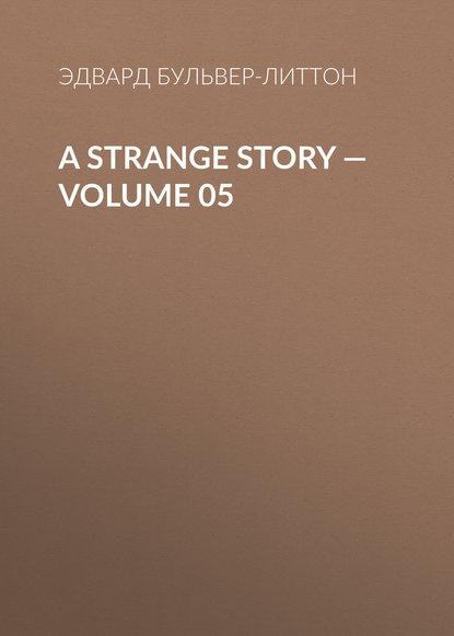 Эдвард Бульвер-Литтон A Strange Story — Volume 05 эдвард бульвер литтон a strange story volume 07