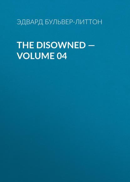 Эдвард Бульвер-Литтон The Disowned — Volume 04