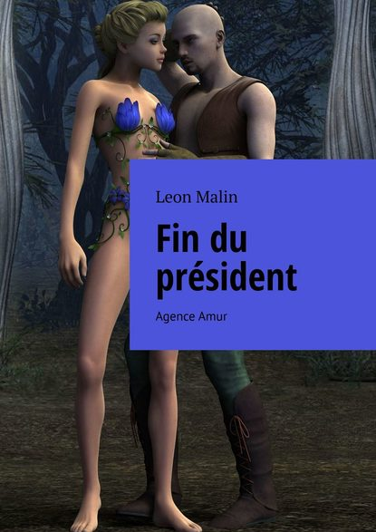 Фото - Leon Malin Fin du président. Agence Amur du