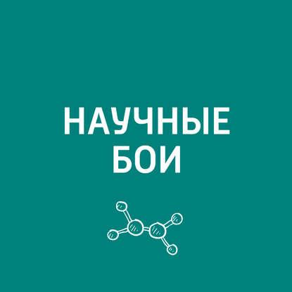 Евгений Стаховский Цвет и свет химии недорого