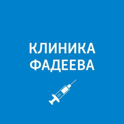 Фото - Пётр Фадеев Врач-пульмонолог пётр фадеев прием ведет врач остеопат