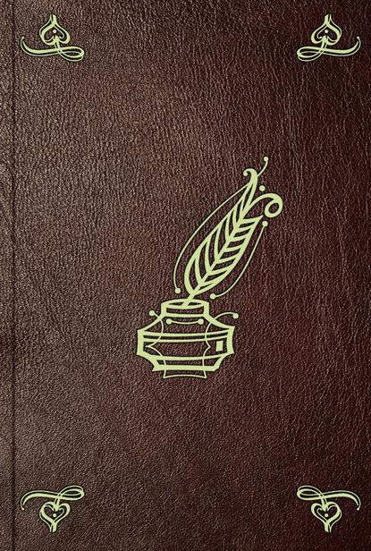 Группа авторов The select works of the minor British poets. Vol. 3 группа авторов the works of the english poets from chaucer to cowper vol 11