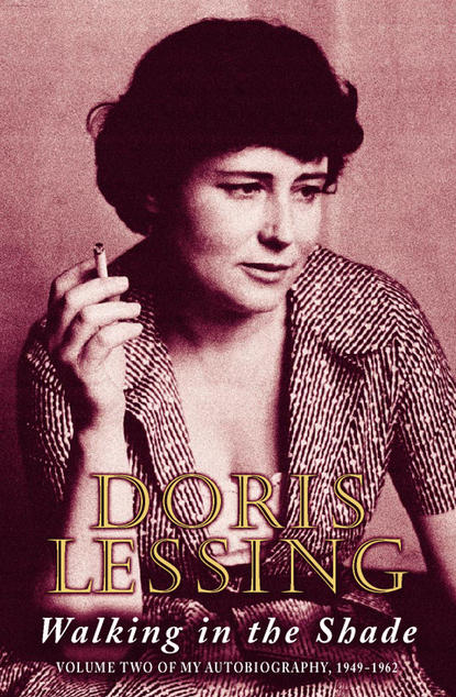 Дорис Лессинг Walking in the Shade: Volume Two of My Autobiography, 1949 -1962 doris lessing through the tunnel