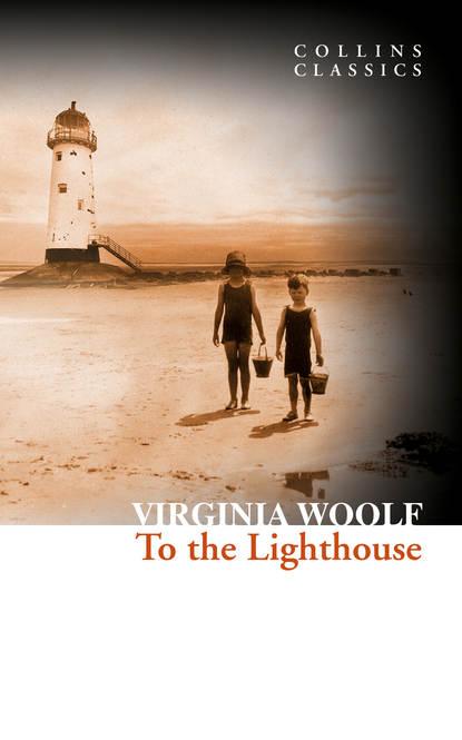 Вирджиния Вулф To the Lighthouse bzn bzn the best of bzn