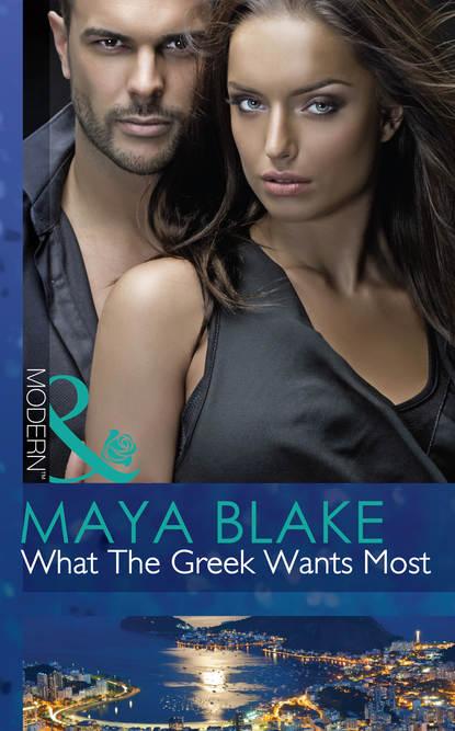 Майя Блейк What The Greek Wants Most фото